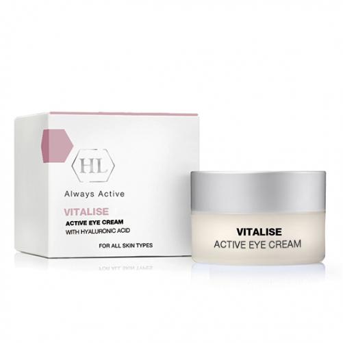Holy Land VITALISE Active Eye Cream   Крем для век, 15 мл